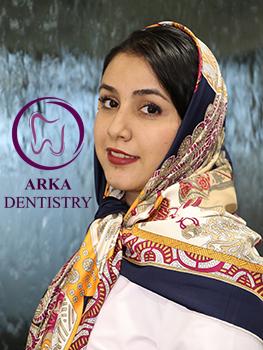 کلینیک دندانپزشکی آرکا - دکتر نازنین بنیانیان